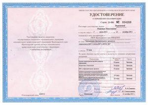 воронова - 0007